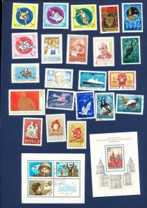 RUSSIA - # 3765 // 4194 - mixed used, unused & MNH from 1970-1974 - 2 scans!