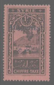 Alaouites 1925 Postage Due set Sc# J6-10 mint