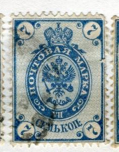 RUSSIA;  1880s early classic definitve issue used 7k. value