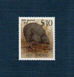 New Zealand 930 MNH Kiwi/Bird (SCV $9.50)