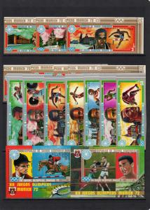 Equatorial Guinea 1972 MUNCHEN OLYMPICS WINNERS Complete Set (14) + 2 S/S MNH