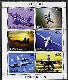 JEWISH SHEET AVIATION AIRCRAFT
