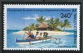 Wallis and Futuna C188 MNH (1996)