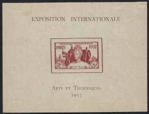 French Equatorial Africa  73 MLH (top trimmed) cv $12.00 BIN $4.50
