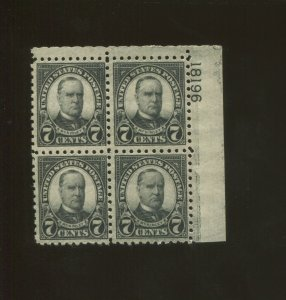 United States Postage Stamp #588 MNH F/VF Plate No. 18196 Block of 4