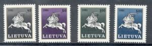 Lithuania Sc 411-8 1991 White Knight stamp set mint NH