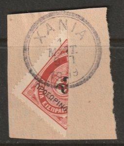 Crete 1909 Sc 102b bisect used on piece Xania cancel