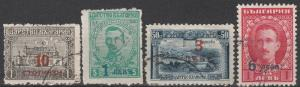 Bulgaria #186-9  F-VF Used (S4368)