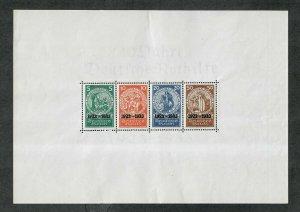 Germany Sc#B58 M/NH, Light Wrinkle At Top, Cv. $4500
