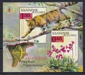 Bulgaria 2012 Fauna, Animals, Flowers MNH Block