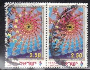 ISRAEL SCOTT# 1324 USED PAIR  2.50s  1997  SEE SCAN