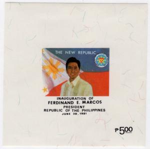 PHILIPPINES SCOTT 1532