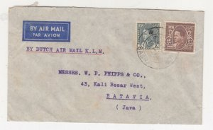 IRAQ, 1937 KLM Airmail cover, Basrah to Neth. East Indies, 5f. & 50f..