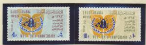 Saudi Arabia Stamps Scott #685 To 686, Mint Never Hinged - Free U.S. Shipping...