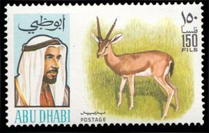 Abu Dhabi Scott 65 Mint never hinged.