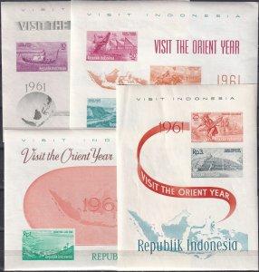 Indonesia #516z MNH Sheets CV $24.00 (Z2555L)