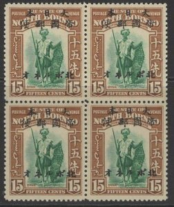 NORTH BORNEO-JAP.OCC. SGJ28 1944 15c BLUE-GREEN & BROWN MNH BLOCK OF 4