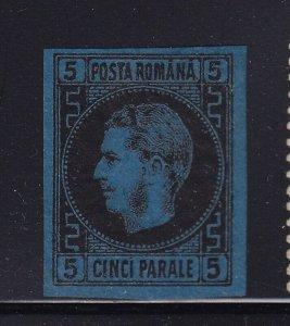 Romania Scott # 30 VF mint OG light hinged nice color scv $ 60 ! see pic !