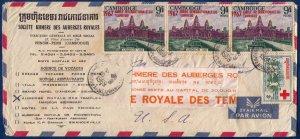 Cambodia Sc174 (x3 ea)Postal Cover Societ Khmere Des Auberges Royales No Address
