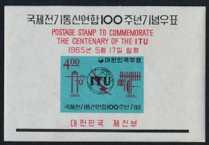 Korea 472a MNH ITU