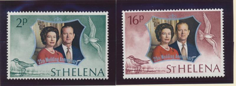 St. Helena Stamp Set Scott #271-2, Mint Never Hinged MNH, QEII Silver Wedding