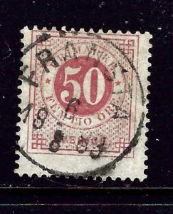 Sweden 36 Used 1878 issue