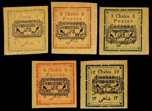 Iran Scott#235-239 UNUSED FORGERIES - EST $125.00