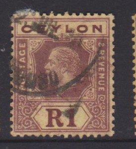 Ceylon Sc#241 Used