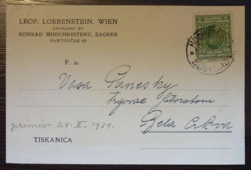 YUGOSLAVIA - ADVERTISING CARD - JUDAICA - ''LEOP. LOEBENSTEIN'' R! J13