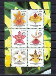 Congo Dem., 2003 issue. Orchids sheet of 6. ^