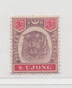 Malaya Sungei Ujong - 1895 - SG55 - 3c -  MH #624