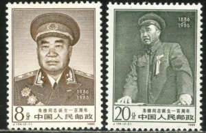 CHINA PRC Sc#2068-2069 1986 Marshall Zhu De Complete Set OG Mint NH