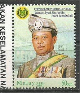 PERLIS, 2001 ,MNH 50c, Jamalullai Scott 74
