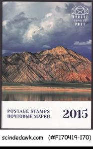 KYRGYZSTAN - 2015 POSTAGE STAMPS YEAR PACK COMPLETE MNH