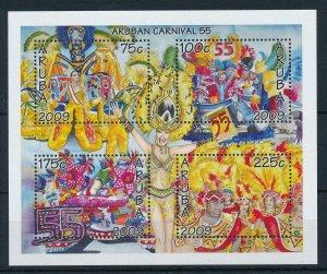[AR419] Aruba 2009 Carnaval Souvenir Sheet MNH