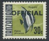 Tanzania SG O24  SC# O13  Mint Hinged  Opt Official-  Fish tuguu