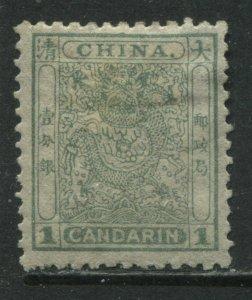 China 1885 1 Candarin green Small Dragon mint o.g. hinged