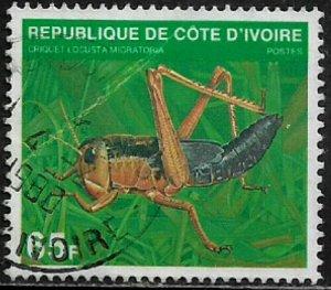 Ivory Coast #519C Used Stamp - Cricket (b)
