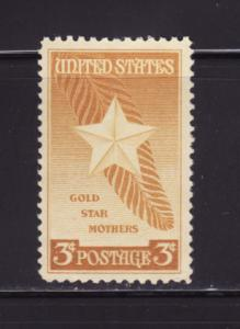 United States 969 Set MNH Gold Star Mothers Issue