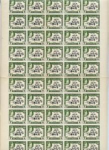 Bahawalpur 1949 S Jubilee of Accession 9p (Cotton) comple...