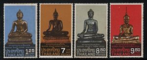 Thailand 1984 Seated Buddha set Sc# 1065-68 NH