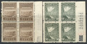 MEXICO: 1947-50 MNH Sc 848 & 849 in Plate Number Blocks