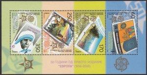 MACEDONIA 2005 EUROPA CEPT [#0502]