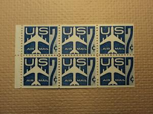 USPS Scott C51a 7c Air Mail Silhouette of Jet Mint NH OG ...