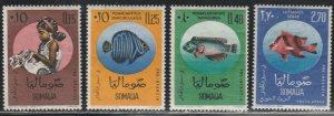 Somalia #260-262, C84 MNH Full Set of 4 cv $4.85