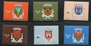 Portugal  (1996)  - Scott # 2116 - 2121,  MNH