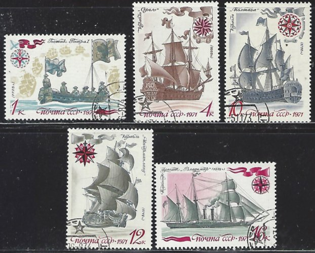 Russia #3930-3934 CTO (Used) Full Set of 5