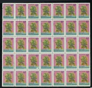 Republic Maluku Selatan Indonesia Unissued Stamp, block of 35 flowers, VF-NH
