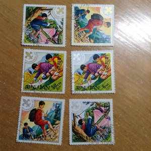 Bhutan  # 134-39  Used