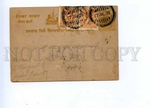 196214 INDIA INDORE 1935 year RPPC w/ stamps Rao Holkar II